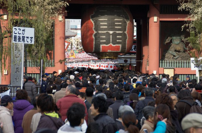 ◆◆  Events in Asakusa  ◆◆