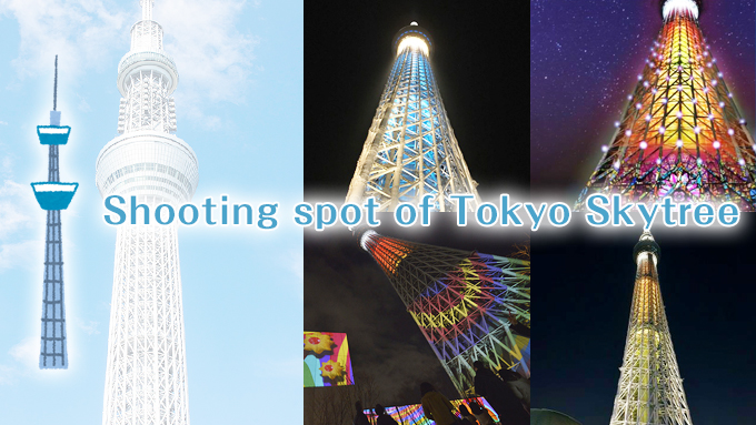 Show you the Tokyo Skytree shooting spots from Asakusa!
