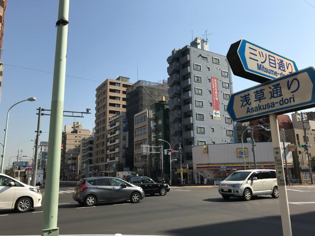 Intersection of Honjoazumabashi
