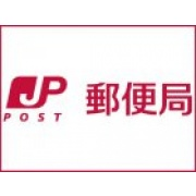 Asakusa post office