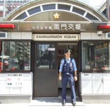 Kaminarimon Police box