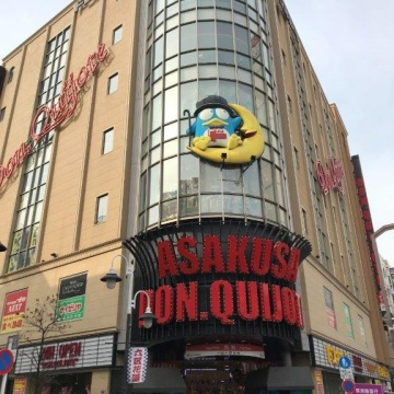 Don Quijote Asakusa Shop紹介画像